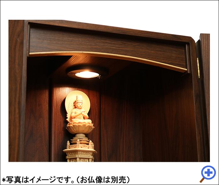 小さいミニ仏壇14号ニーク仏像イメージ