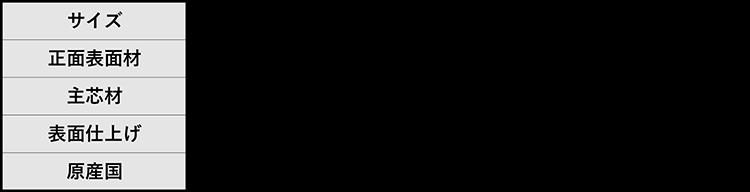 小さいミニ仏壇14号ニークライト品質表示表