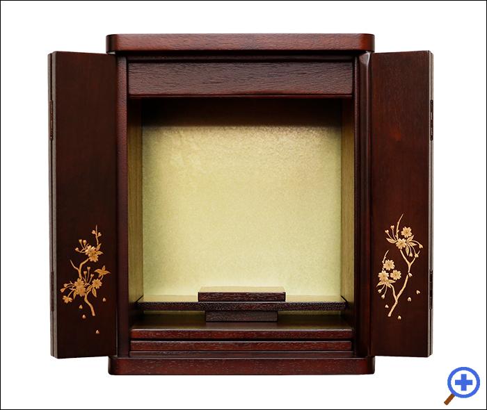 小さいミニ仏壇14号ブロッサム紫檀色-正面