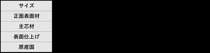 小さいミニ仏壇14号ブロッサム紫檀色-品質表示表