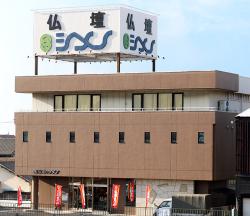 仏壇のシメノ-大阪府岸和田本店外観写真