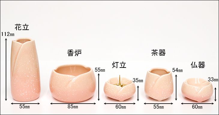 仏具やすらぎ桜サイズ
